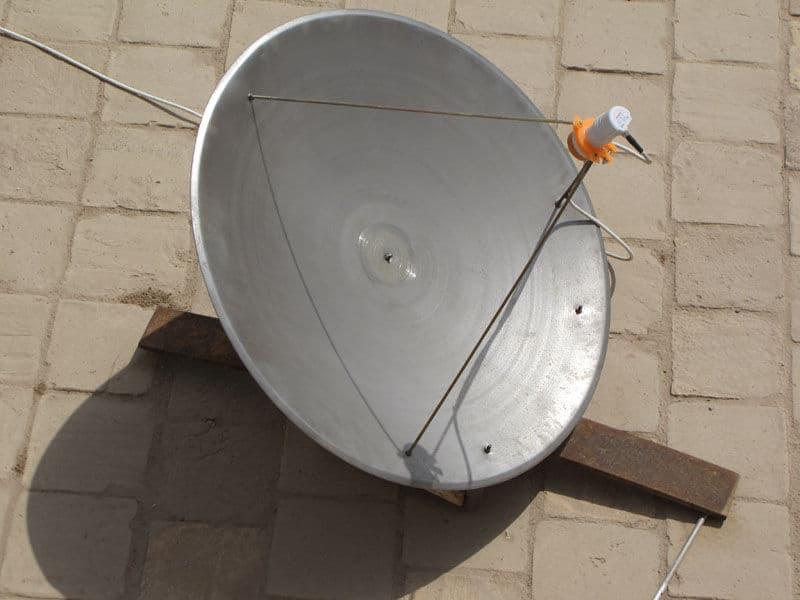 دیش زمینی ماهواره مرکزی