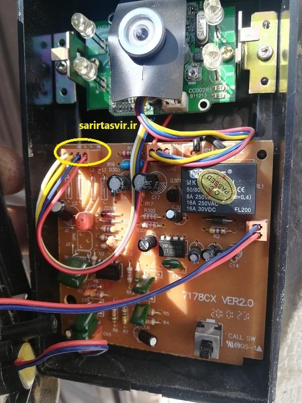 نحوه تست دوربین در تعمیر پنل آیفون تصویری کوماکس