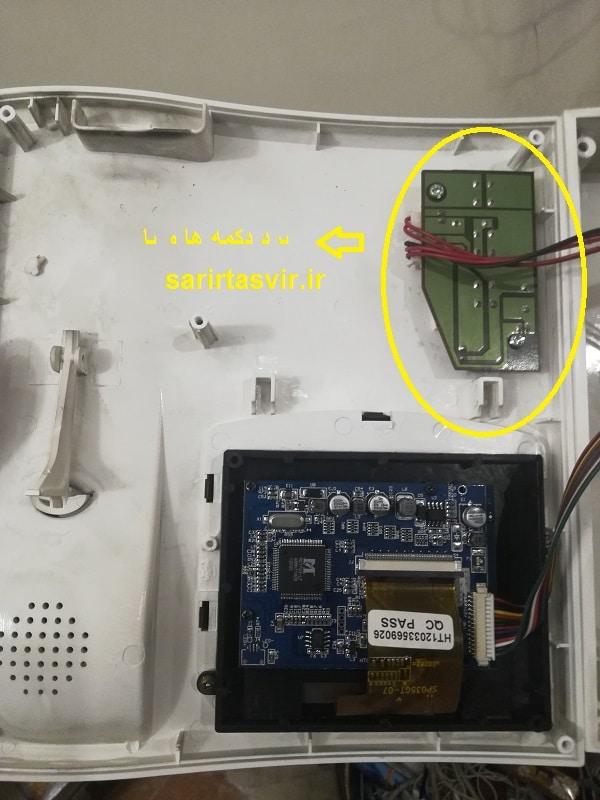 برد دکمه ها در تعمیرات آیفون تصویری الکتروپیک